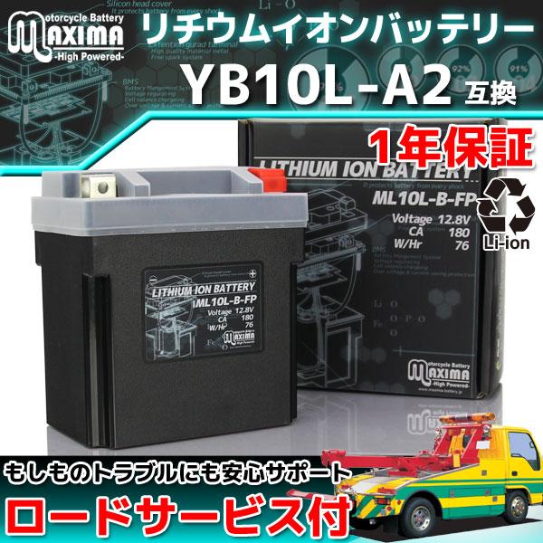 ML10L-B-FP