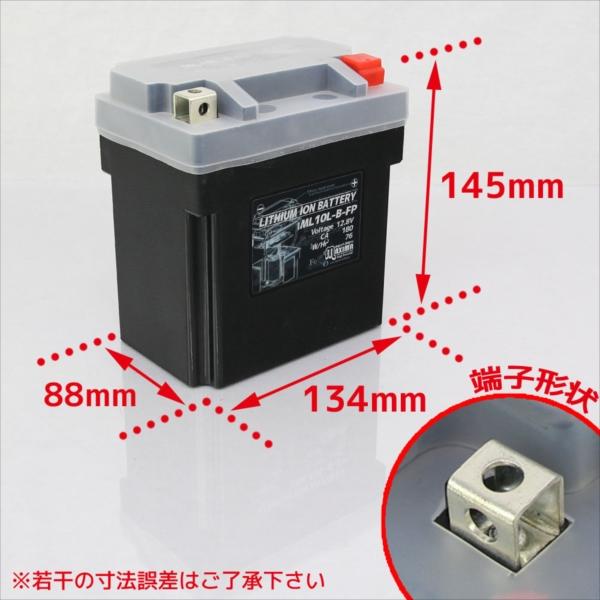 ML10L-B-FP サイズ