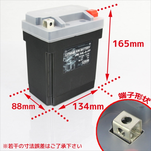 ML14L-A-FP サイズ