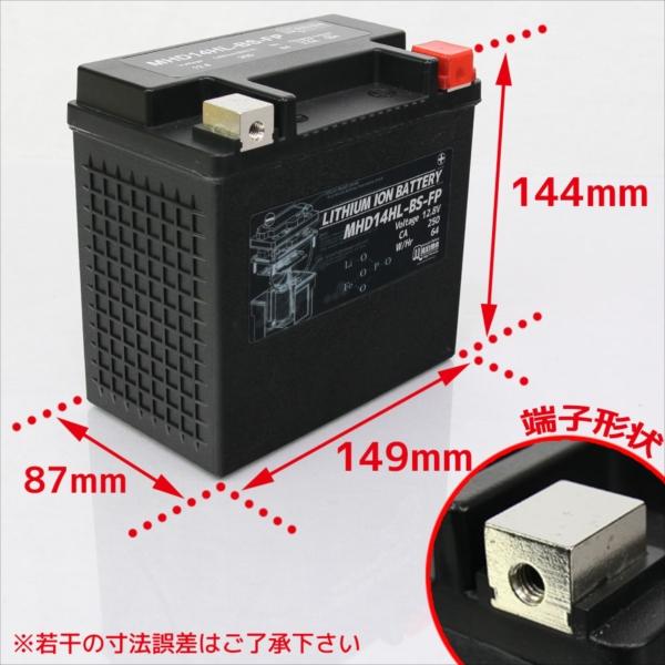 MHD14HL-BS-FP サイズ