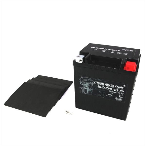 MHD30HL-BS-FP 商品一式