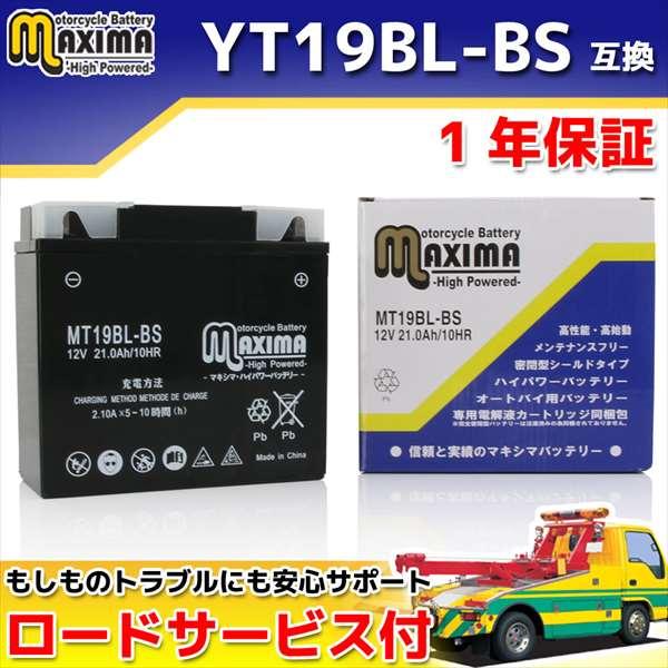 MT19BL-BS