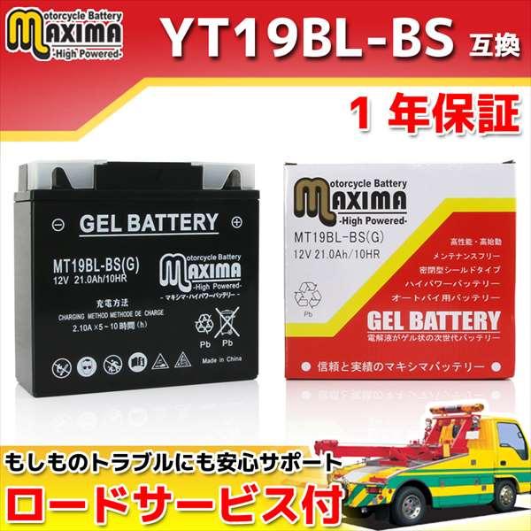 MT19BL-BS(G)