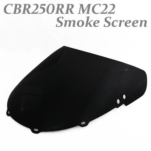 特典あり!! ホンダ CBR250RR MC22 純正タイプ スモークスクリーン