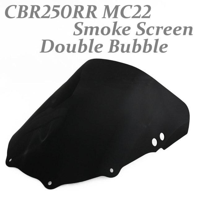 特典あり!! ホンダ CBR250RR MC22 ダブルバブル スモークスクリーン