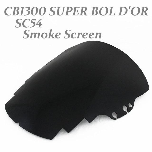 CB1300SBスモークスクリーン