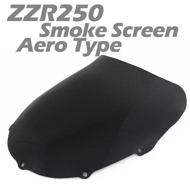ZZR250エアロタイプスモークスクリーン