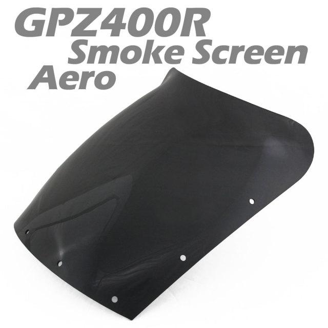 GPZ400Rエアロタイプスモークスクリーン