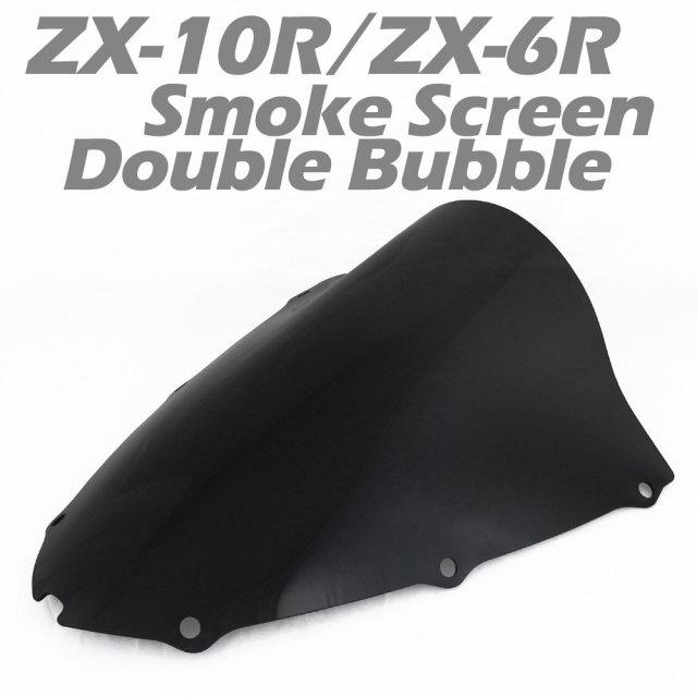 ZX10Rスモークスクリーン