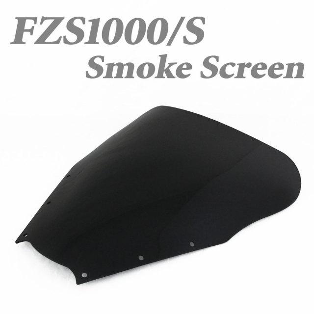 FZS1000スモークスクリーン