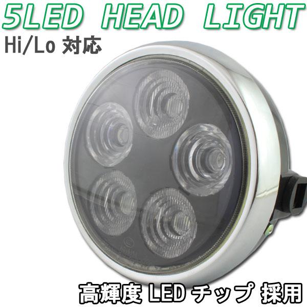 7インチ LED ヘッドライト バルカンタイプ 専用ケース付き