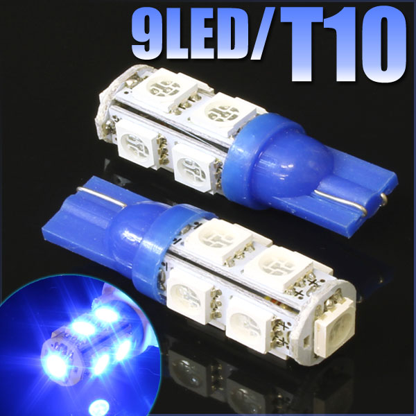 9連 LED T10