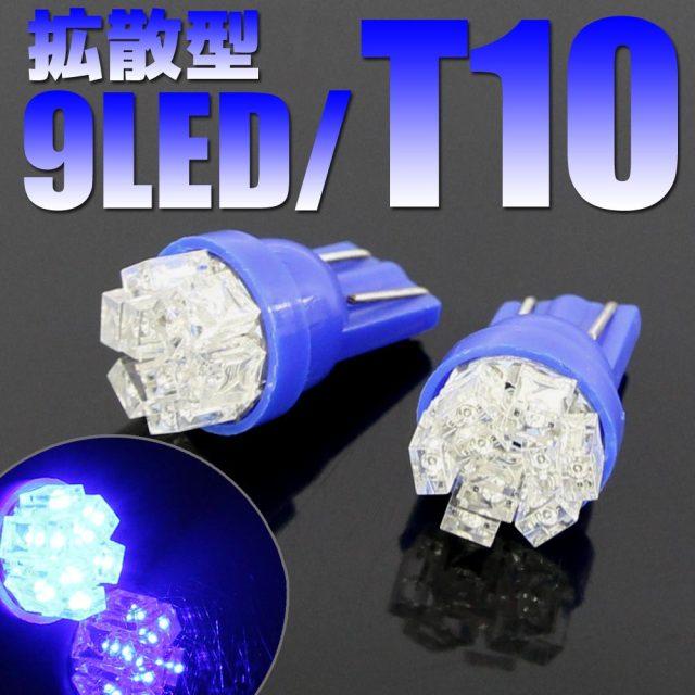 T10 拡散型