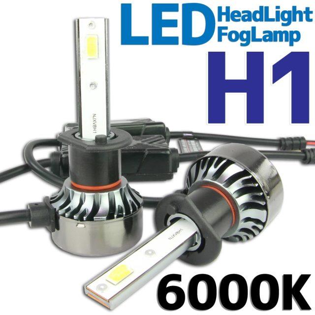 LEDヘッドライトH1 6000k