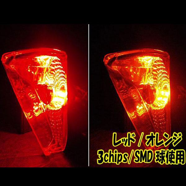 フォルツァ用(MF08):2色発光 LED仕様 ユーロウインカー レッド/オレンジ