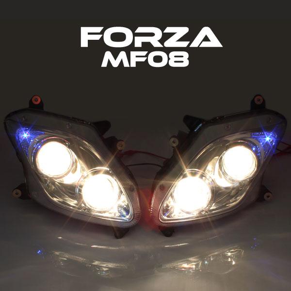 フォルツァ用(MF08):LEDポジションランプ付 リフレクターヘッドライト