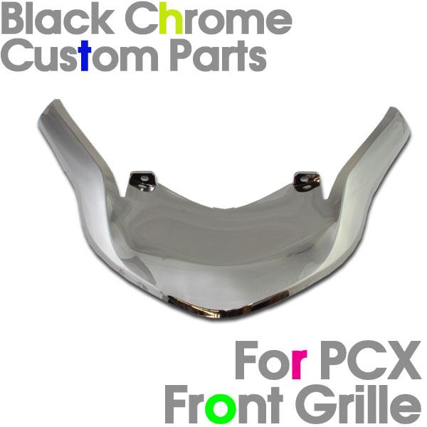 PCX125 JF28 ブラックメッキ フロントグリル