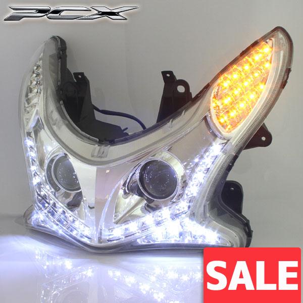 ★セール PCX125/PCX150用(JF28/KF12):プロジェクター ヘッドライト LEDウインカー/LEDポジション付き
