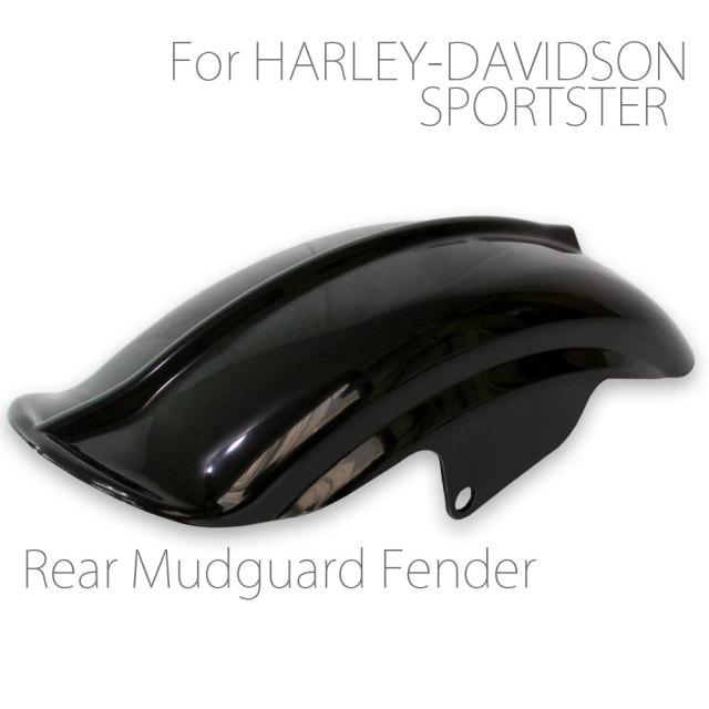 ハーレー スポーツスター リアフェンダー マッドガード 黒ゲルコート XL883 XL1200 リブ付き 1994~2003モデル