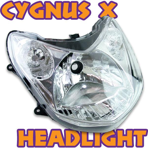 シグナスX ヘッドライト