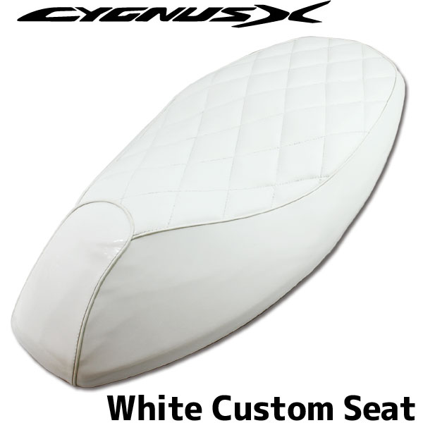 シグナスX/SR(SE12J/SE44J)用:ダイヤカット エナメル カスタム シート ホワイト