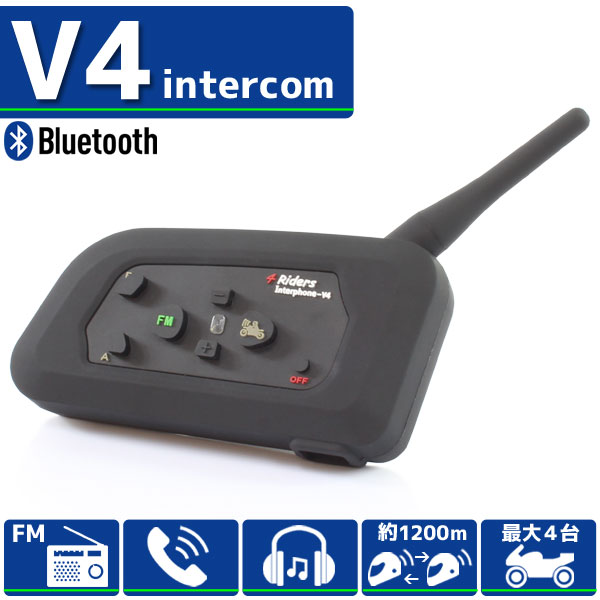 Bluetooth対応 インカム 【V4/1台】