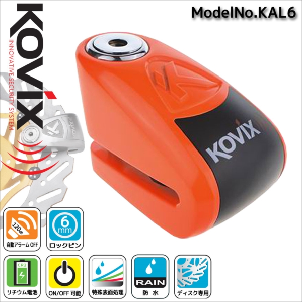 KAL6蛍光オレンジ