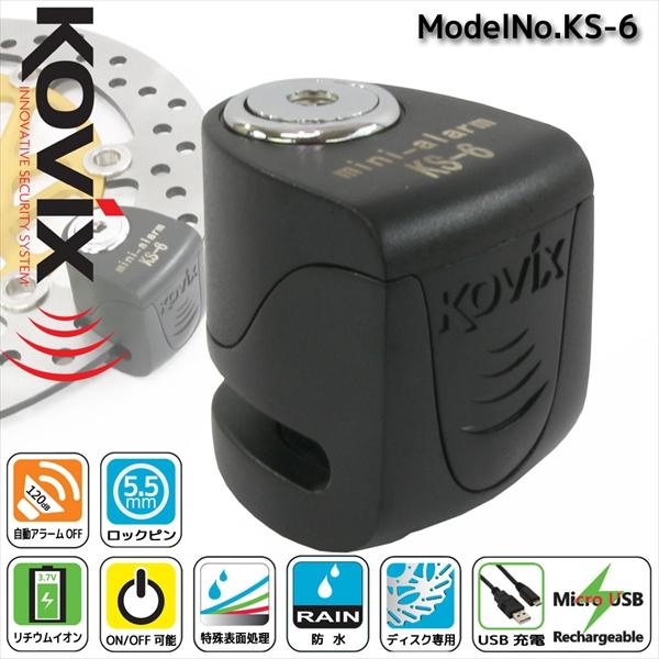 KOVIX KS-6