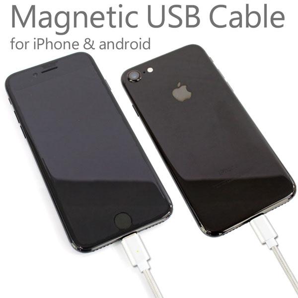 USBケーブルシルバー