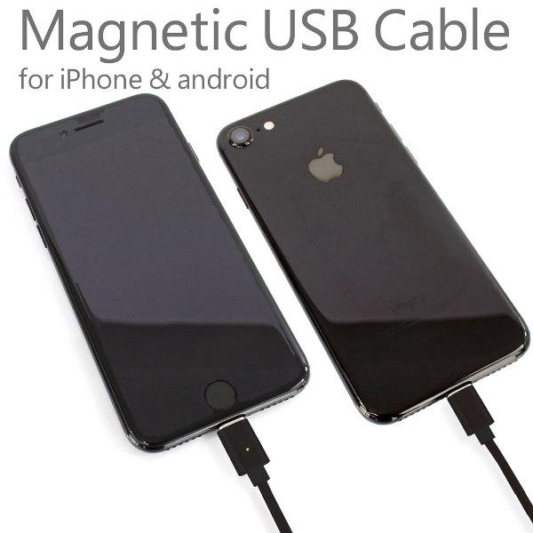 USBケーブル ブラック