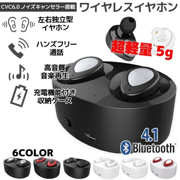 イヤホン Bluetooth 黒/銀