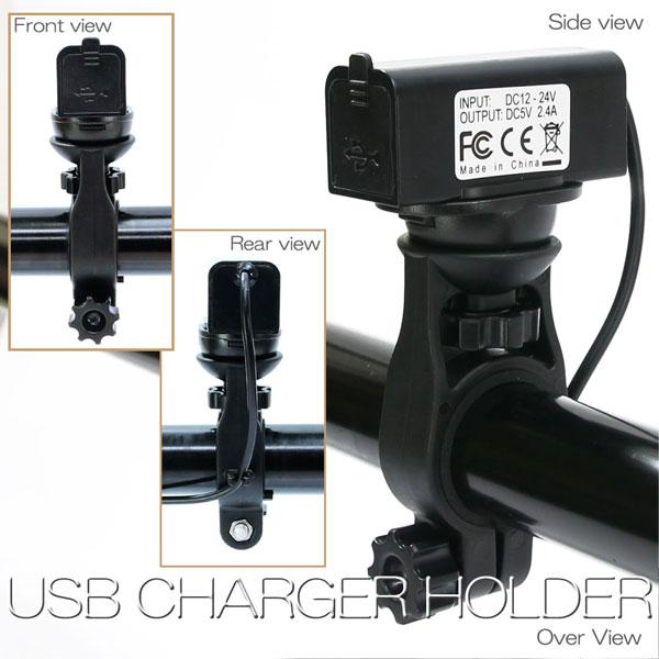 USB電源ホルダー