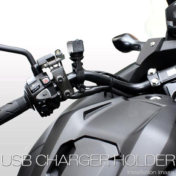 USB電源ホルダー取り付け画像