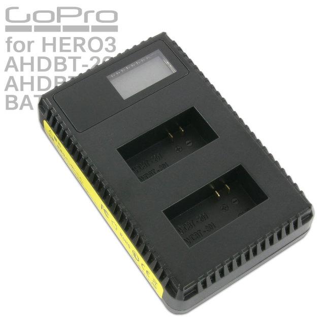 GoPro HERO3 HERO3+用 USB デュアルチャージャー バッテリー充電器 互換 AHDBT-201 AHDBT-301/302 充電池 ディスプレイ内蔵