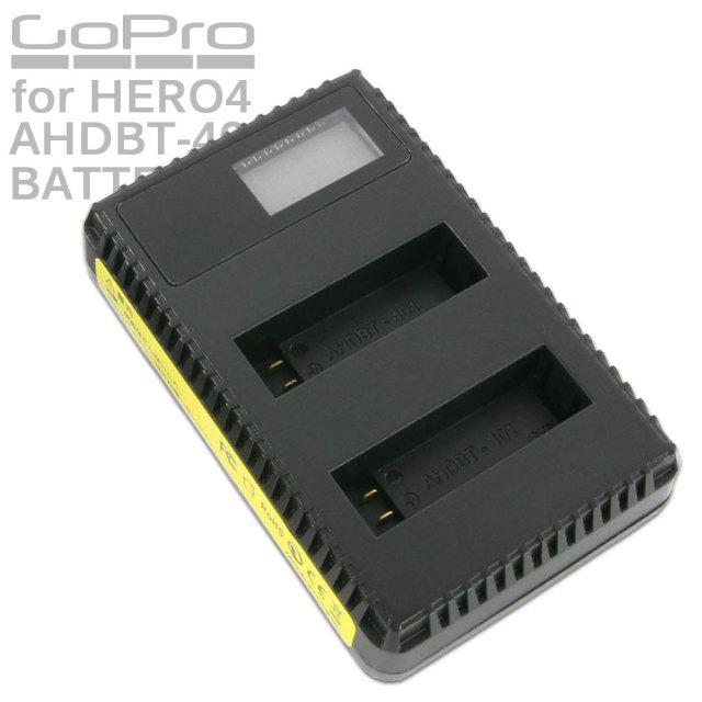 GoPro HERO4用 USB デュアルチャージャー バッテリー充電器 互換 AHDBT-401 充電池 ディスプレイ内蔵