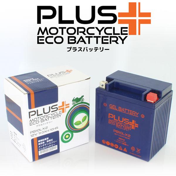 オートバイバッテリー:ジェルバッテリー/PB10L-X2 互換 YB10L-A2 YB10L-B2 FB10L-A2 FB10L-B2