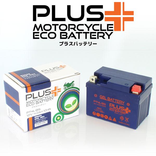 オートバイバッテリー:ジェルバッテリー/PT4L-BS 互換 YT4L-BS FT4L-BS GT4L-BS