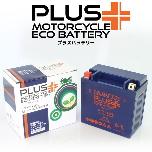 オートバイバッテリー:ジェルバッテリー/PTX14-BS 互換 YTX14-BS FTX14-BS 65948-00