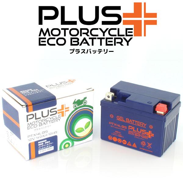 オートバイバッテリー:ジェルバッテリー/PTX4L-BS YTX4L-BS FTH4L-BS GTH4L-BS