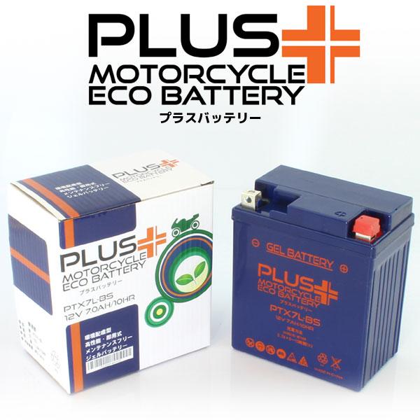 オートバイバッテリー:ジェルバッテリー/PTX7L-BS 互換 YTX7L-BS FTX7L-BS GTX7L-BS