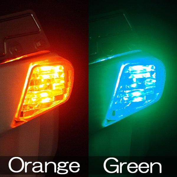MF02 2色セット グリーン