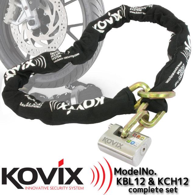 KOVIX アラーム付パッドロック&チェーンロックセット1.5m