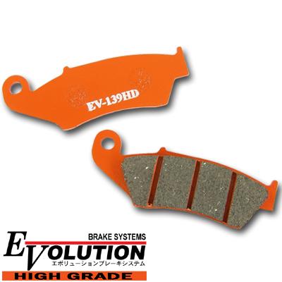 エボリューションハイグレードブレーキパッド EV-139HD