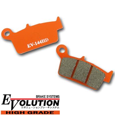 エボリューションハイグレードブレーキパッド EV-144HD