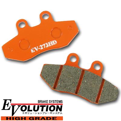 エボリューションハイグレードブレーキパッド EV-273HD