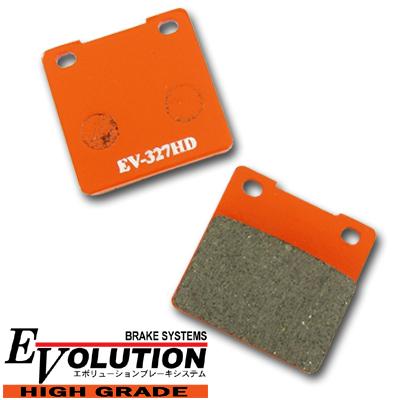 エボリューションハイグレードブレーキパッド EV-327HD