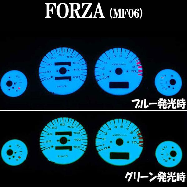 フォルツァ(MF06)用:ELメーターパネル ホワイトパネル グリーンorブルー発光
