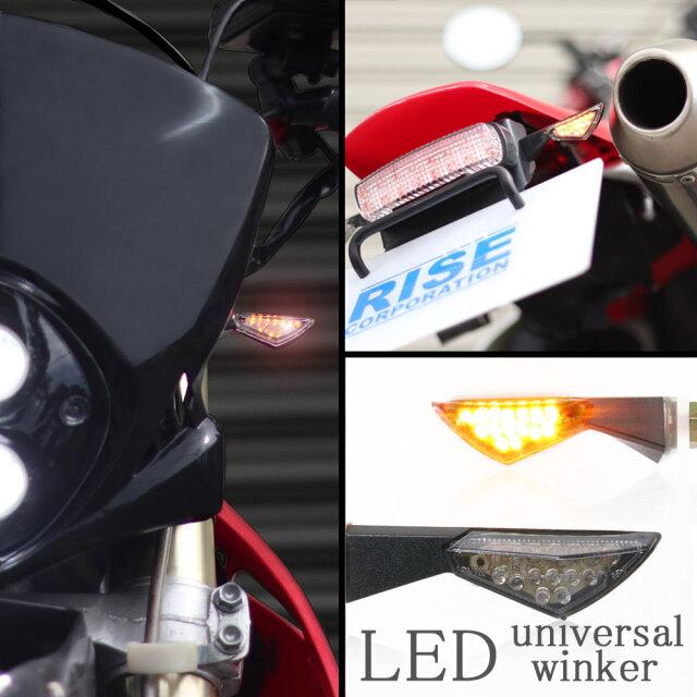 超高輝度 15連 バイク 汎用 ミニ LED ウインカー 黒 ブラックボディー/スモークレンズ コンパクト DC12V専用 車検対応 アルミ ステー カスタム パーツ 部品 小型 スリム 左右セット 樹脂 軽量 補修 交換 ATV バギー
