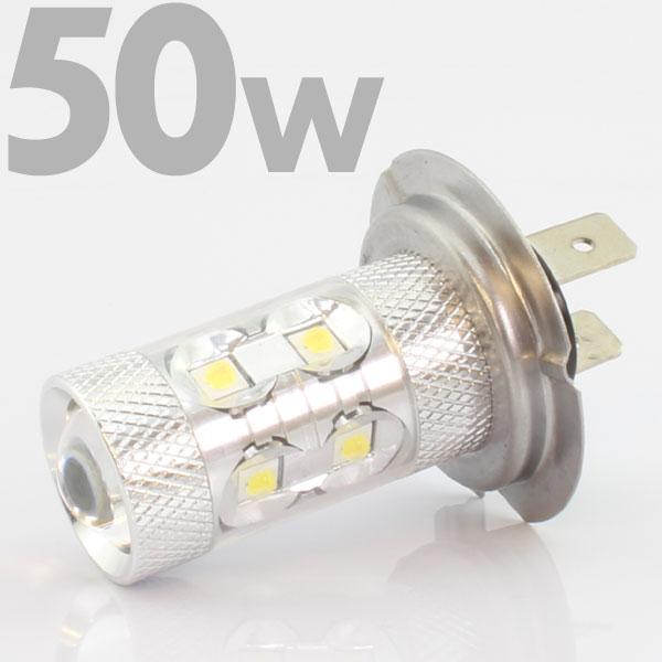 50w/H7
