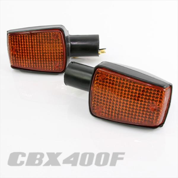 CBXウインカー